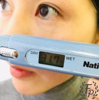 施特佩洗卸膚角質淨化海泥評價
