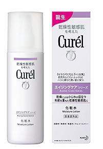 Curél 緊緻抗皺化妝水